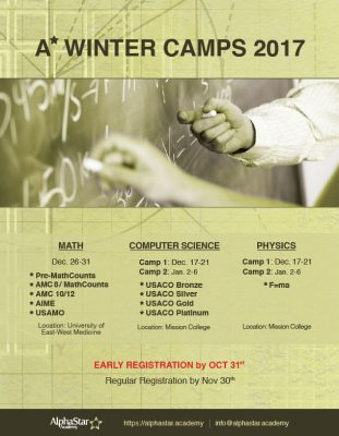 2017-winter-camps-flyer