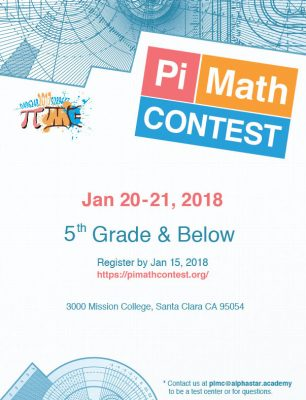 Pi Math Contest (PiMC) | AlphaStar Academy