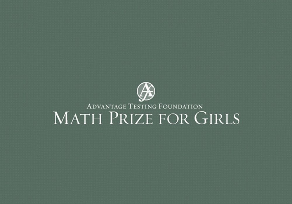 Math Prize for Girls Results