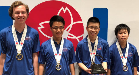 Three Golds and a Bronze from U.S. Team at IOI