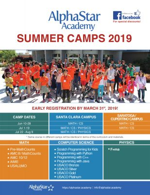 Summer Computer Science Camp | AlphaStar Academy